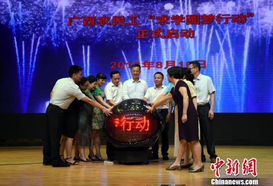 广西助农民工圆求学梦 每年实现5000人接受学历继续教育