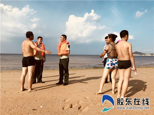 就在下午!有人在滨海东路小东港附近游泳遇困