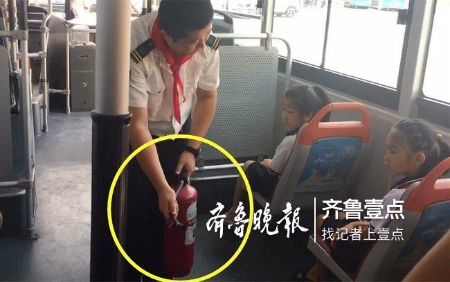 安全锤如何用?撵公交车是不是安全?安全教育课了解下
