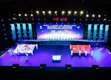 2018年中国(日照)国民休闲水上运动会开幕