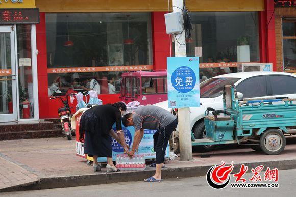 爱心冰柜引全城点赞 菏泽市民纷纷自发参与