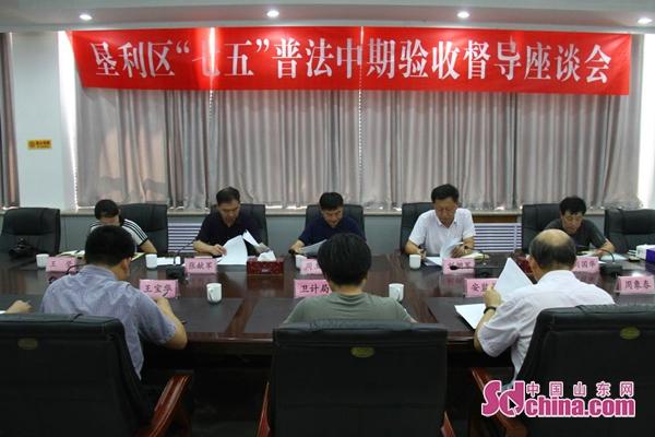 """垦利董集镇迎接""""七五""""普法中期督导检查"""
