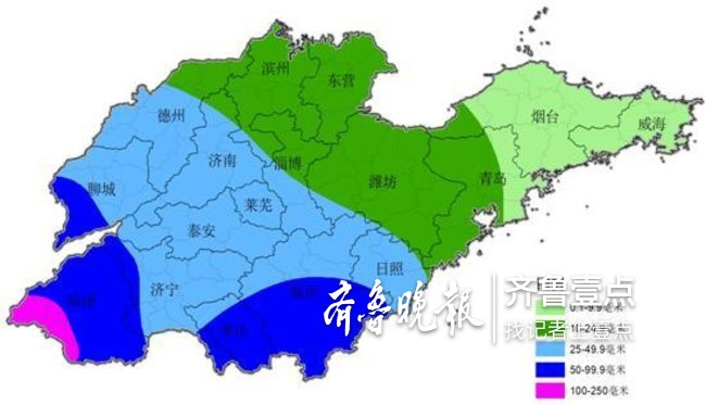 """台风""""摩羯""""来袭,今明两天枣庄将有中到大雨"""
