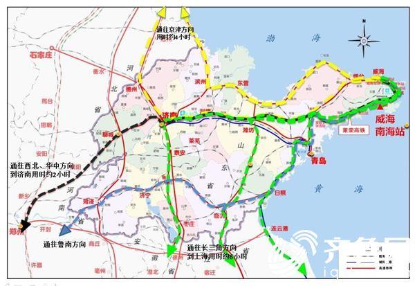 高铁规划图_看图王