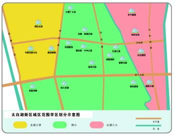 苏州学区房户籍人口18平米_苏州园区学区划分图