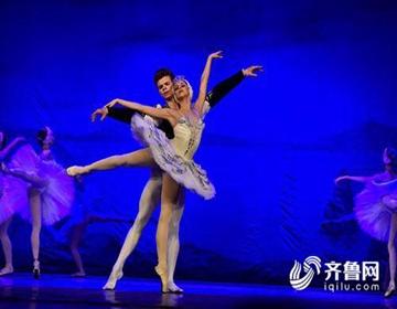 欧洲著名儿童芭蕾舞团《天鹅湖》8月16日济南开演
