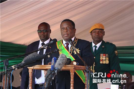 津巴布韦举行英雄日纪念活动 姆南加古瓦号召民众团结一致向前看