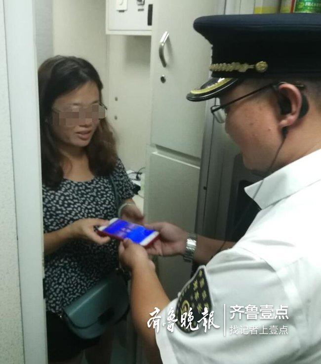 火车上发生连环盗窃,列车长20分钟破案!小偷是同一人