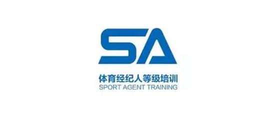 山东首次组织开展体育经纪人等级培训,报名通道全面开启!