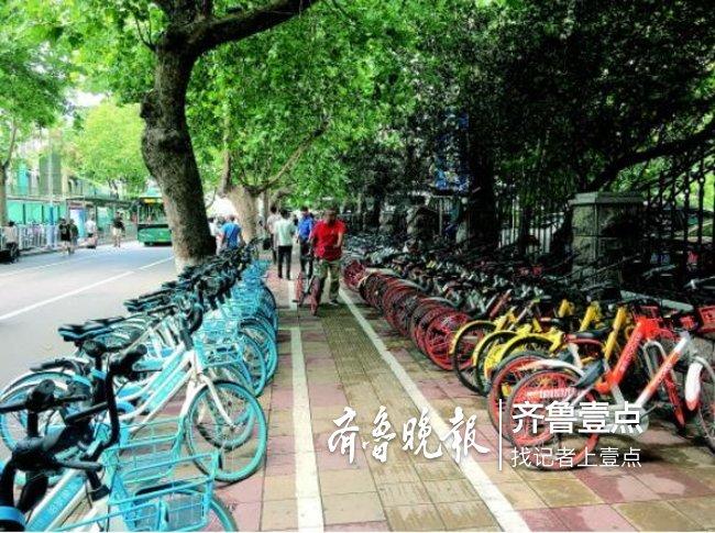 济南火车站共享单车太乱!多部门同出拳,乱停将被清运