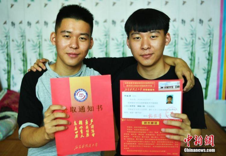 双胞胎兄弟高考分数一样 被同大学同专业录取