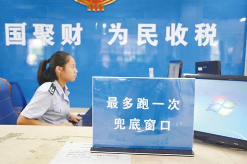 聊城:坚持问题导向 确保改革实效