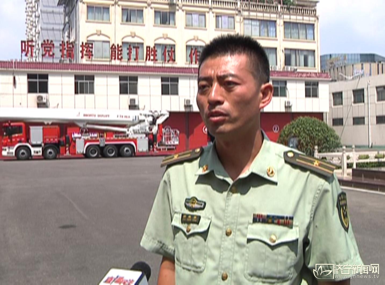 鱼台公安消防大队教导员房成东