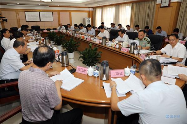 东营市委常委会召开会议 对当前重点工作进行安排部署