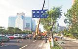 新护栏、新绿化、新交通指示牌 柳泉路颜值大提升