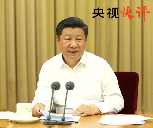 """【央视快评】""""中国医师节"""",标注健康中国新征程"""