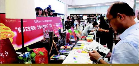 青岛文化惠民消费情况:13万市民领券1000多万元