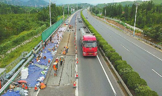 济南将建第二条光伏路面 首条光伏路部分拆除将重装