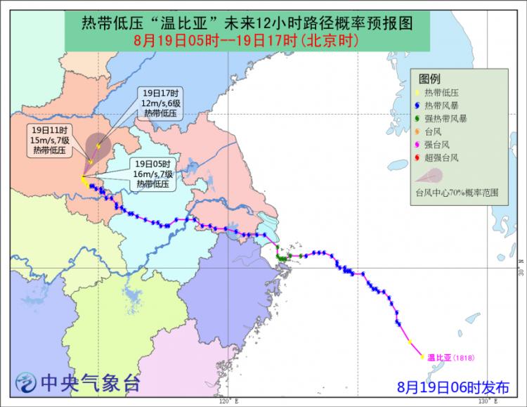 """热带低压""""温比亚""""位于河南境内 将给6省市带来暴雨"""