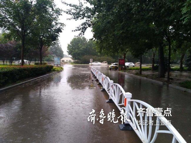 菏泽部分地区降雨到大暴雨级别,最大降水量119.6mm