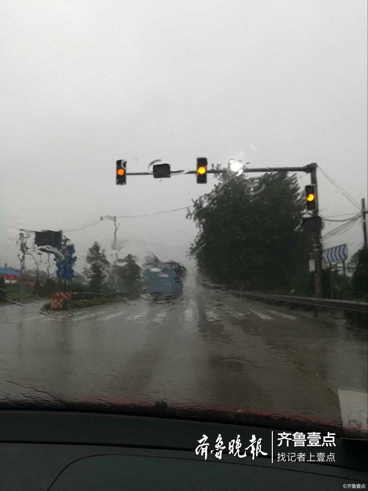 聊城、泰安、济南都在下雨,请谨慎驾驶