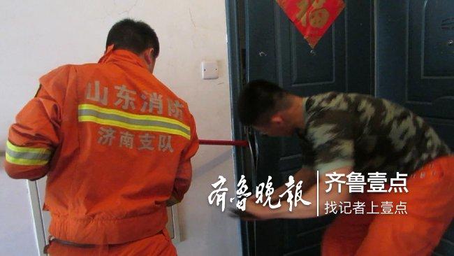 老人家中被困,消防官兵破门救援