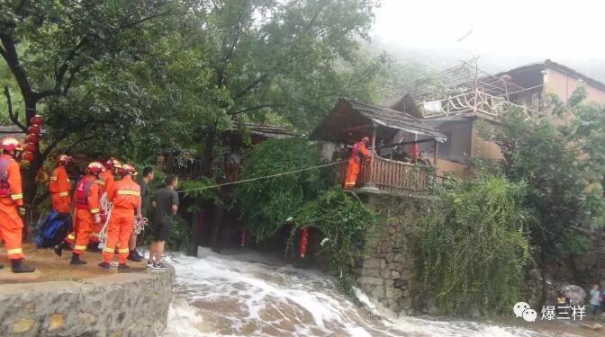 山东暴雨预警升级为红色!做好防雨防汛措施