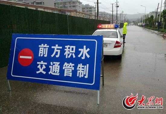 秋雨连下一天 济南已有19处路口交通管制