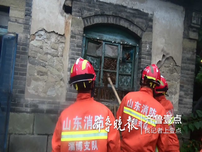 暴雨冲垮房屋压住两人,淄博消防官兵紧急救出
