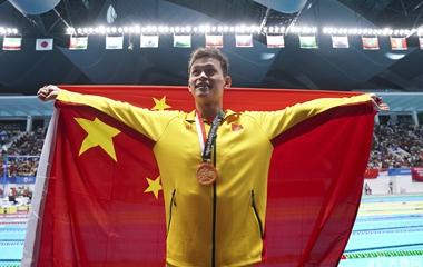 雅加达亚运会男子200米自由泳决赛 孙杨摘金