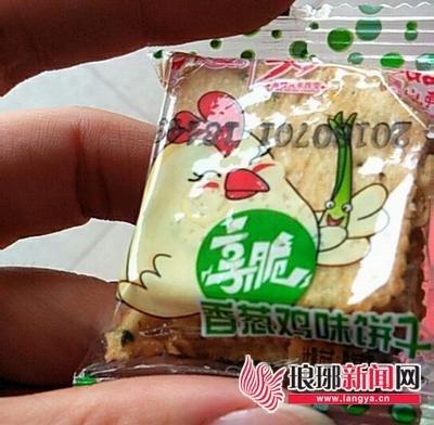 临沂市民在河东一喜铺购买饼干 回家后发现已变质