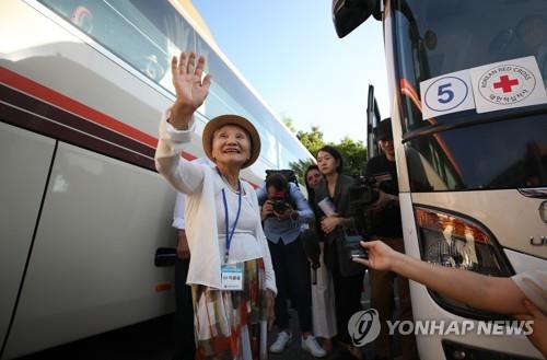 外媒关注朝韩离散家属再团聚:有老者叹恐是最后一次见面