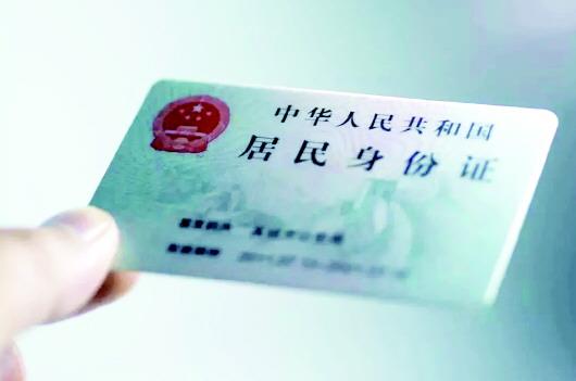 """济南一协警伙同联防队员给逃犯""""老赖""""办假证被判刑"""