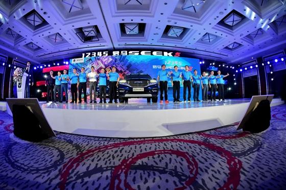 """备战2022卡塔尔世界杯 君马汽车发布""""寻找中国姆巴佩""""计划"""