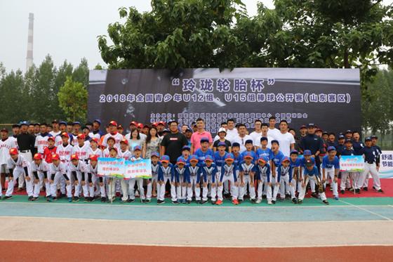 全国青少年U12、U15棒球公开赛(山东赛区)举行 青岛两支球队收获总决赛门票