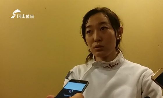亚运女子重剑孙一文摘银 赛后分析失利原因