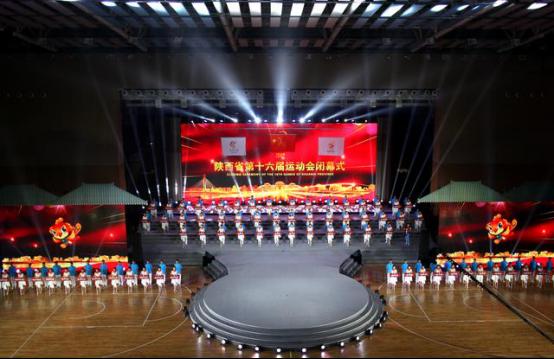 陕西省运会胜利闭幕,雷丁秦星新能源客车载誉归来!194