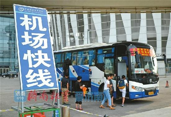 发车时间解决了!但从机场到济南汽车西站仍无车可坐