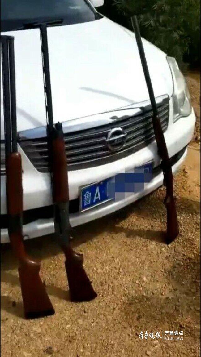 持枪狩猎?!济南警方快速核查处置一起涉枪网络舆情