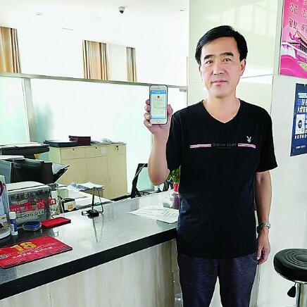 莱城区颁出首张手机电子化营业执照