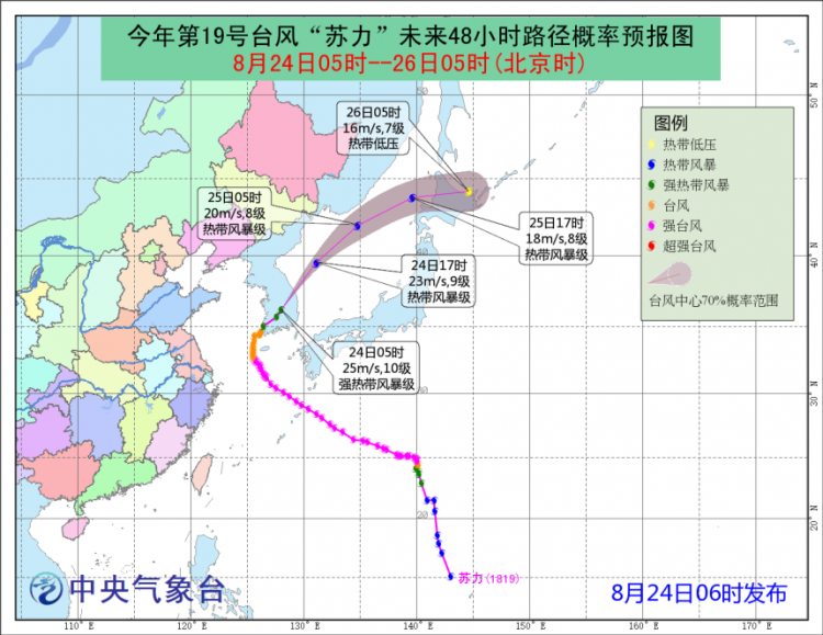 """台风""""苏力""""擦边后远去,除威海外全省几乎无降水"""