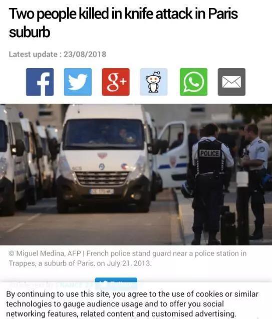 法国巴黎又出事了:男子持刀捅死两人,行凶时高喊宗教口号
