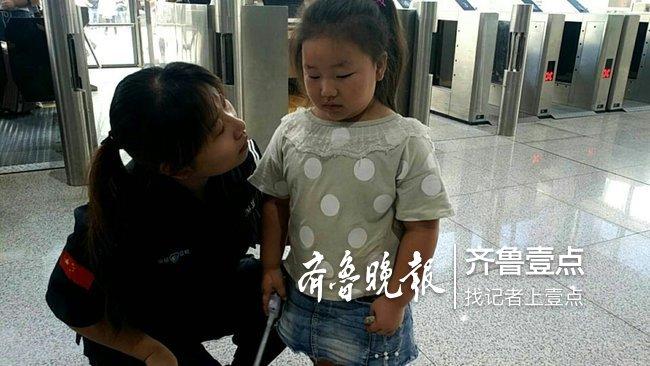 仨大人带四个孩子乘火车,匆忙中丢失了三岁小姑娘