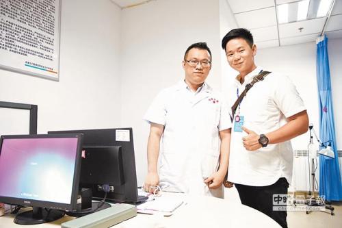 台湾医生在天津求学工作15年:天津成第二故乡