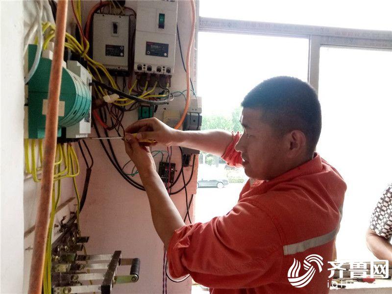 15  鲁西电工处理电路