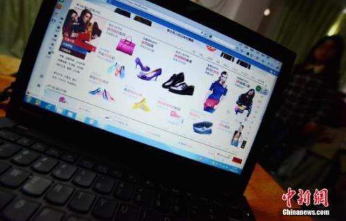 资料图:市民正在上网购物。张斌 摄