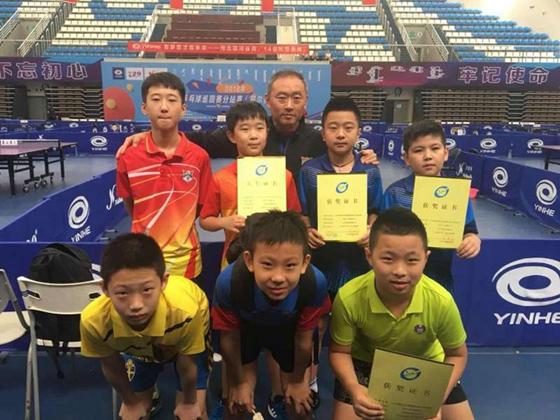 鲁能男队夺全国青少年巡回赛U12组冠军