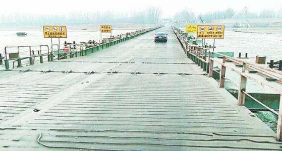 黄河淄博段两座浮桥禁行 周五恢复通行