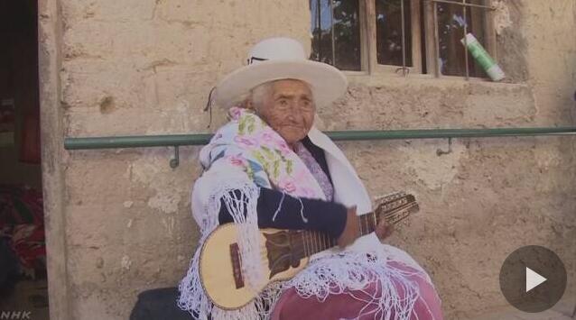 世界最长寿老人在屋外弹唱令人称奇 至今未婚未育