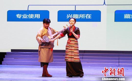 """""""小豌豆""""赢得日喀则第三届珠峰创业创新大赛"""